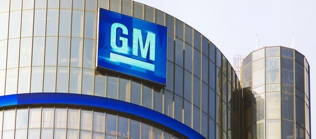 Работники завода General Motors устроили погром в кабинете руководителя
