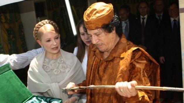 Кто и зачем шьёт Тимошенко деньги от Каддафи?
