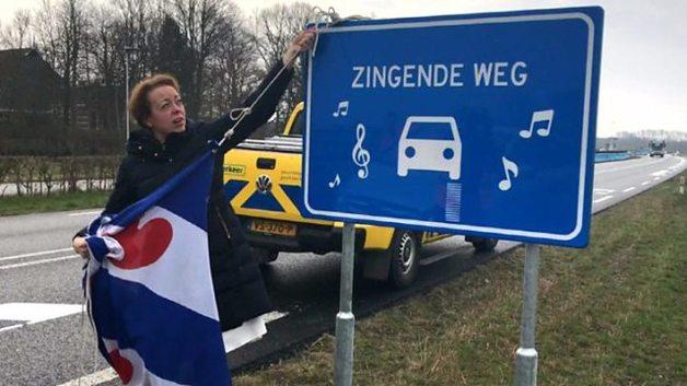 Не пролежала и неделю: в Голландии демонтировали «умную» дорогу за 80 тысяч евро, играющую гимн
