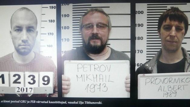 Полиция безопасности Эстонии разоблачила агента ГРУ