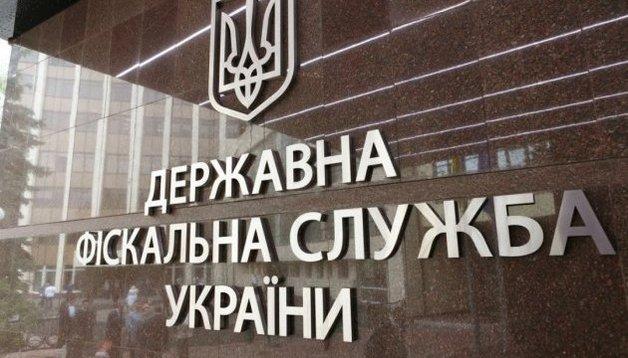 Фискалы начали взыскание с WOG доначисленных налогов на 145 млн