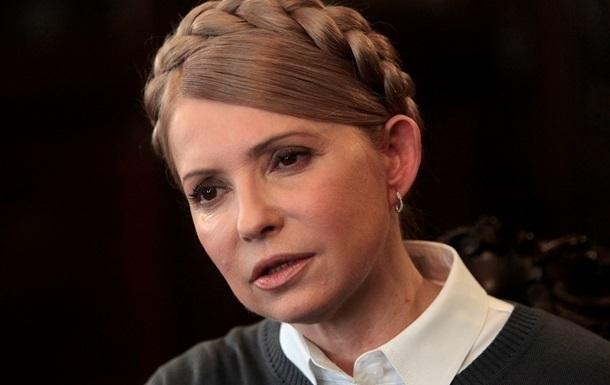 Facebook заблокировал личную страницу Юлии Тимошенко через 5 часов после создания