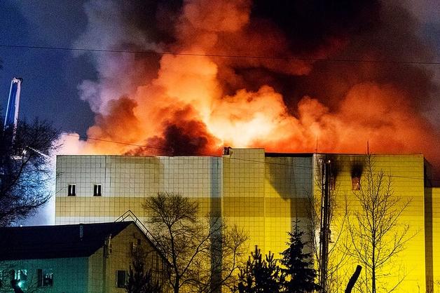 СКР установил должностных лиц, препятствовавших проверкам противопожарной безопасности в «Зимней вишне»