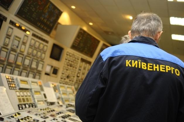 """Ночью произошел взрыв возле здания """"Киевэнерго"""""""