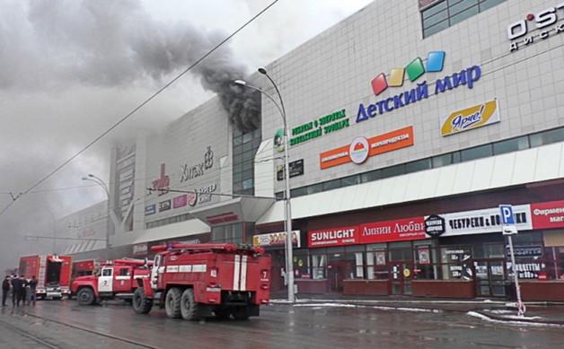 «Высокопоставленные должностные лица» препятствовали пожарным проверкам в «Зимней вишне» — Бастрыкин