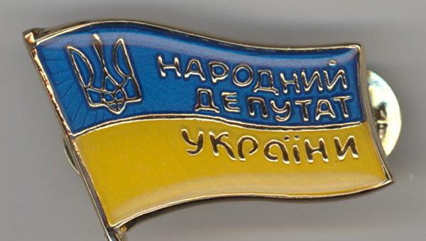 В сотню самых богатых людей Украины вошли 13 нардепов