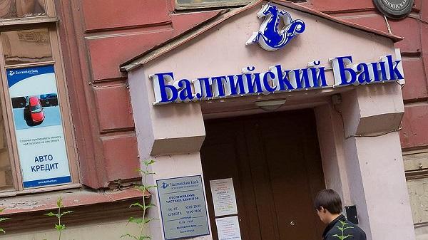"""Балтийский банк отбил у Андрея Исаева """"Северную столицу"""""""