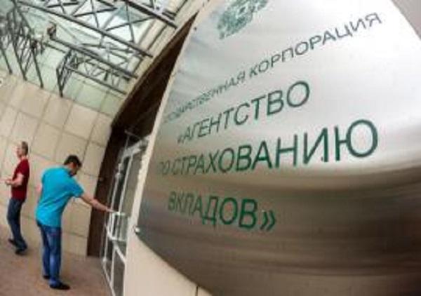 АСВ ищет деньги тюменских банкиров в Белоруссии и Люксембурге