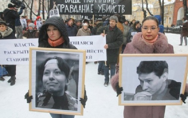За время президентства Путина было убито 143 журналиста