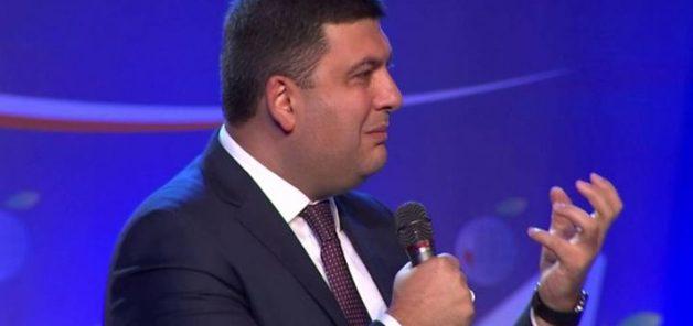 Чем заинтересовал следователей Генпрокуратуры Владимир Гройсман
