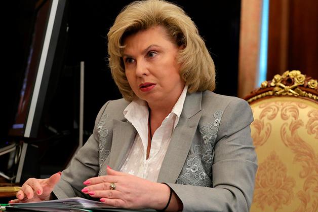 Москалькова предложила запретить школьникам участвовать в акциях протеста