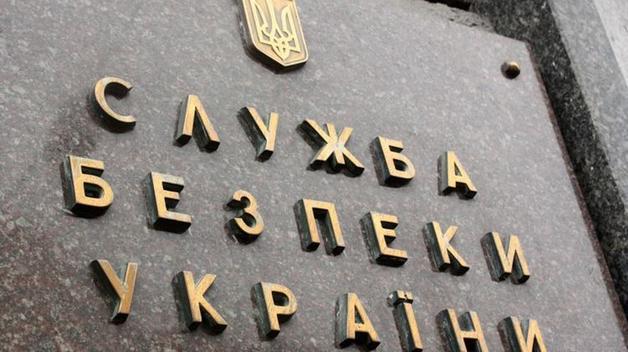 Почему сразу два офицера СБУ решили покончить с собой на выходных в Киеве