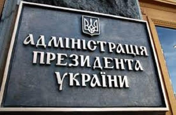 В Администрации Порошенко не верят банкам и хранят 93% денег наличными