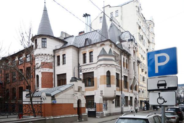 ФСК может арендовать здание на Патриарших прудах под штаб-квартиру