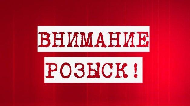 Девять самых опасных преступников, находящихся в розыске в Украине
