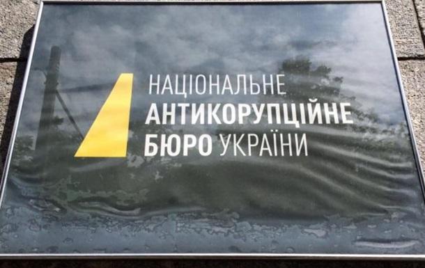 """""""Клиентом"""" НАБУ стал экс-начальник Госпогранслужбы"""