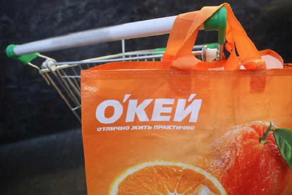 Гипермаркеты «О'кей» станут меньше