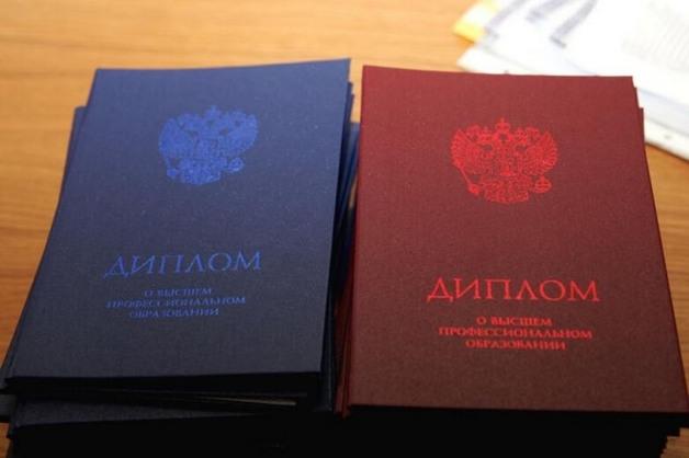 Великобритания отказалась признавать дипломы российских вузов