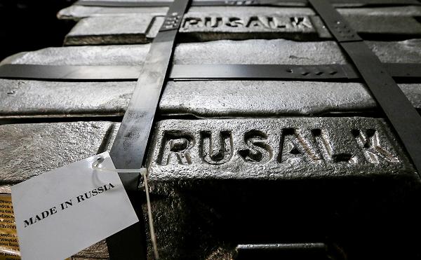 Минфин США продлил продажу активов Rusal, En+ и ГАЗа на месяц