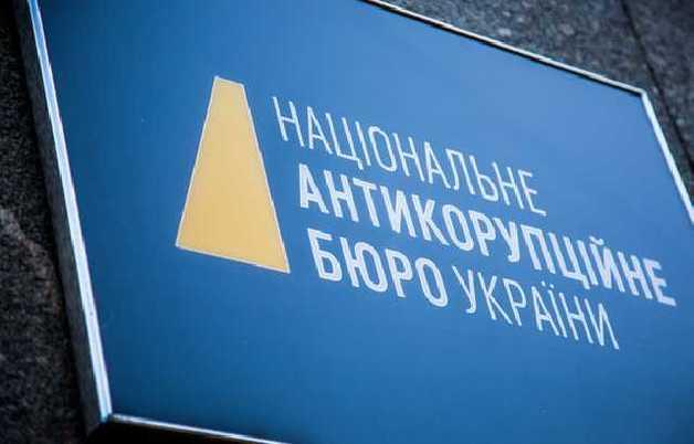 Более 450 млн грн Украина потеряла из-за коррупции в земельной сфере - НАБУ