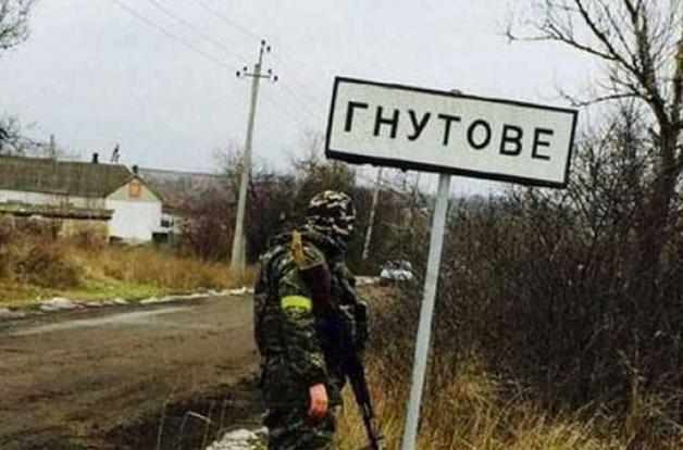 КПВВ «Гнутово» попало под обстрел боевиков