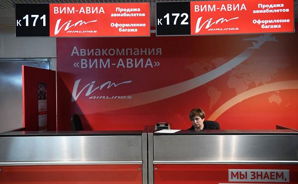 ВИМ-Авиа не спешит расплатиться с уволенными сотрудниками
