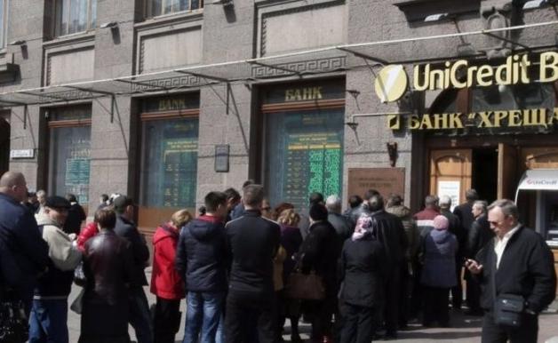 Ограбление на 2,8 млрд., или как Дворецкий с Ивановым разорили «Хрещатик»