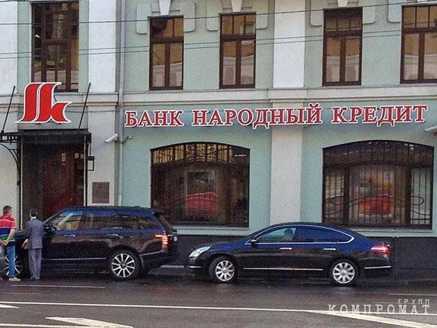 Дело банкира Игоря Стребкова стало международным