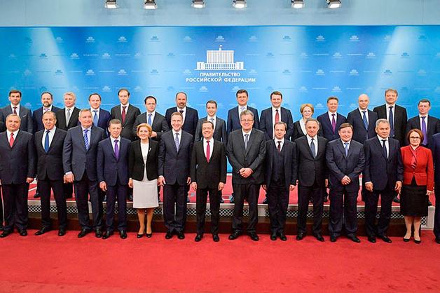 Правительство Медведева ушло в отставку