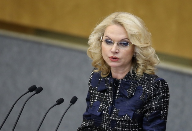 Глава Счётной палаты Татьяна Голикова претендует на высокий пост в новом правительстве