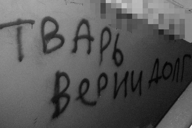 За сотню нарушений петербургских коллекторов исключили из реестра — впервые в России