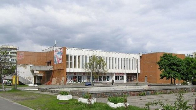 Киевский кинотеатр «Братислава» реконструируют: что там будет