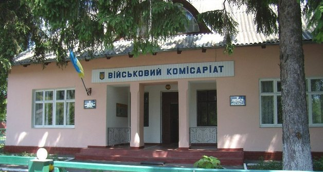 СМИ: Из киевского хостела 8 парней принудительно забрали в военкомат