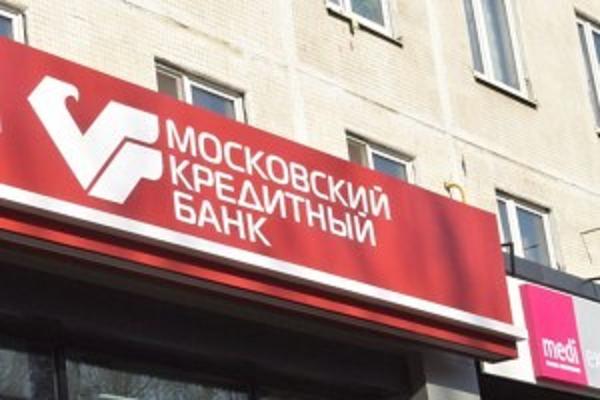 """""""Роснефть"""" не спасет МКБ?"""