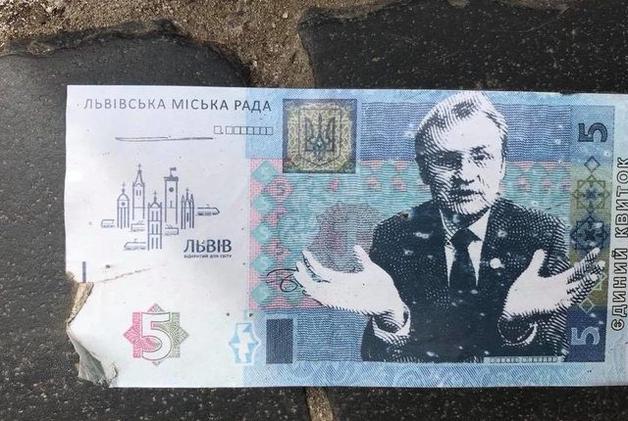 Во Львове появились фальшивые гривны с портретом Садового