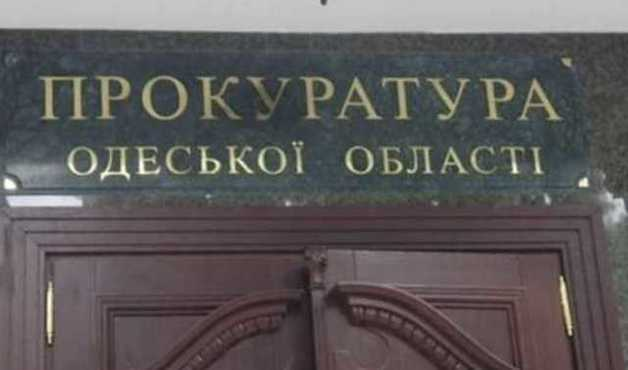Итоги реформы от Луценко: одесский прокурор Василий Гортолум и его миллионное состояние