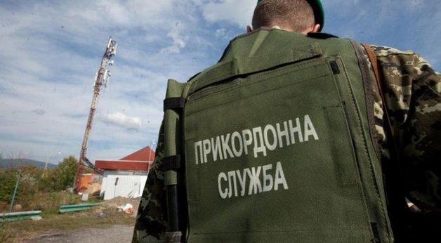 Контрабандист из депутатской семейки похитил пограничника