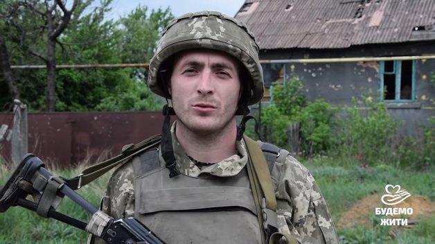 Я не погибну: Бойцы ВСУ записали трогательное видеопоздравление ко Дню матери
