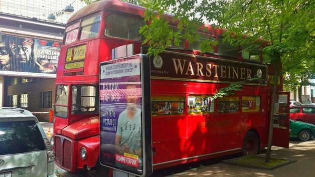 Из центра Киева убрали двухэтажный лондонский автобус
