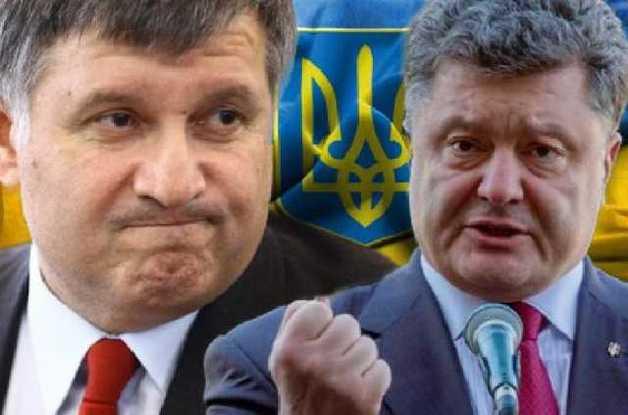 Для чего Аваков завел уголовное дело против Порошенко на самом деле — эксперт