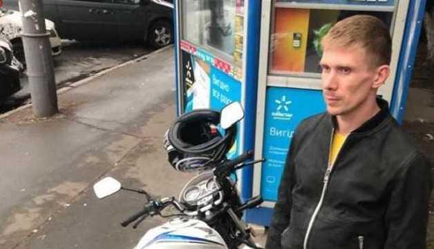 В Киеве нашли похитителя мотоцикла Найема вместе с транспортным средством