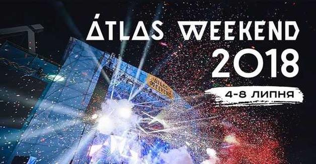 Atlas Weekend-2018: распродажа билетов по дешевке и шансы срыва