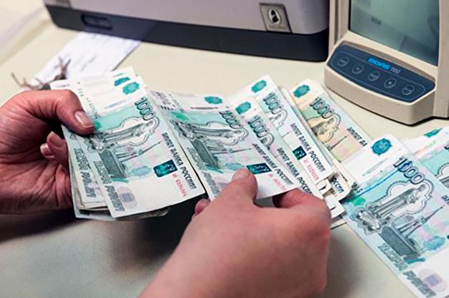 Вывоз частного капитала из России в январе-апреле превысил прогноз ЦБ за весь год