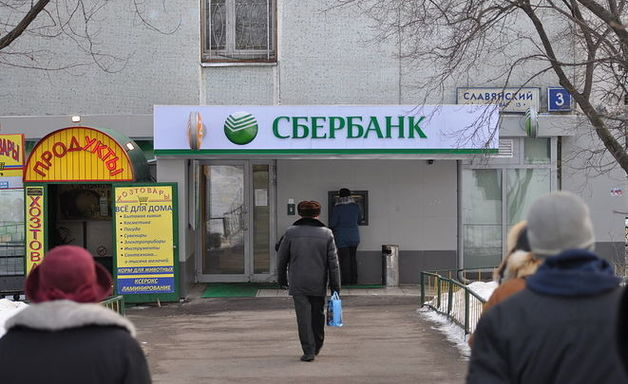 Клиенты «Сбербанка» оставляют в сети жалобы на навязанные страховки