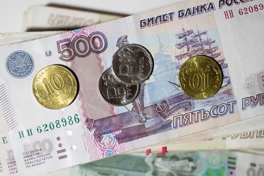 Суд утвердил заочный арест бывшего топ-менеджера банка «Народный кредит» Игоря Стребкова