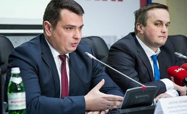 Прокуратура расследует сделку НАБУ с Онищенко