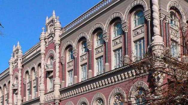 """Нацбанк готовится отбирать лицензии у """"дочек"""" российских банков"""