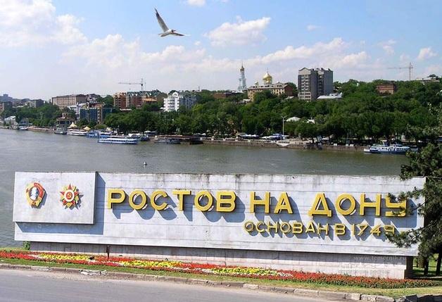 """""""Кушнаревские деревни"""" на Дону"""