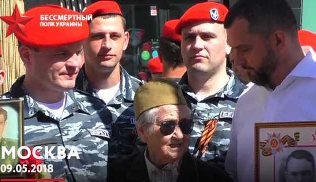 В рядах «Бессмертного полка» в Москве замечены беглые беркутовцы