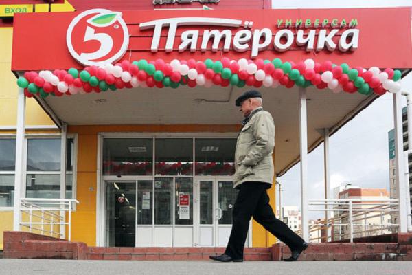Владелец «Пятерочек» доставит покупки из российских и зарубежных онлайн-магазинов
